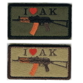 I LOVE AKパッチ(AKS-74U)