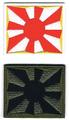 連隊旗(8条旭日旗)パッチ60mm幅