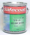 フラットゼロVOCエナメル Gal缶