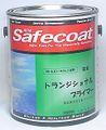 トランジショナルプライマー Gal缶