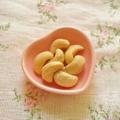 Cashew nut / カシューナッツ