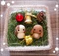 復刻版☆クリスマス豆うさちゃん 二人セット