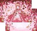 琴姫しょこら様・225[StrawberryChocolate]