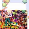 桜由月様・L-43[宵灯]
