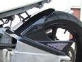 90~CBR250RR/リアフェンダー/黒ゲル