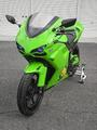 ~12 Ninja250R「type-1098」/フルカウル/白ゲル/ストリート