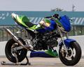 KSR110「Z1000」5点スペシャルプライス/レース/白ゲル