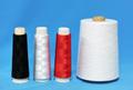 基本色3本(赤白黒)+下糸・白セット