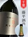 福祝「FUKUIWAI OLD」長期熟成酒五年貯蔵★720ml