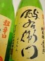 よえもん「山田錦」超辛口純米 1.8L