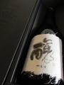 仙禽「醸(かもす)」720ml