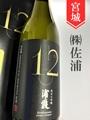 浦霞「No.12」純米大吟醸 720ml