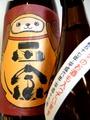 達磨正宗「戌年ブレンド」長期熟成古酒 1.8L