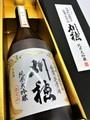 刈穂「金賞受賞酒」純米大吟醸 720ml