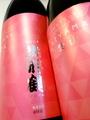 出羽鶴「愛山」純米吟醸 720ml