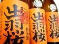 出羽桜「出羽の里」純米 720ml