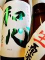 和心「朝日米」特別純米無濾過生原酒 1.8L
