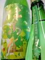 """津島屋「山田錦」特別純米無濾過生原酒""""木漏れ日″720ml"""