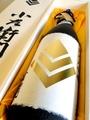 小左衛門「別誂え」純米大吟醸 1.8L