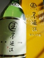 墨廼江「玉」純米大吟醸原酒 720ml