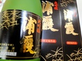 浦霞 大吟醸(黒箱)720ml