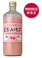 黒松仙醸「どぶといちご」600ml