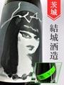 富久福「art/芳醇」特別純米 1.8L