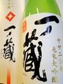 一ノ蔵「ササニシキ」純米大吟醸 720ml