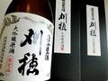 刈穂「鑑評会出品酒」純米大吟醸原酒 720ml