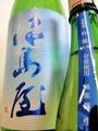 津島屋「吟風」純米無濾過生原酒★しぼりたて★720ml