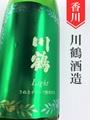 川鶴「light(ライト)」純米吟醸 1.8L