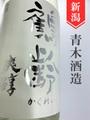 鶴齢「爽醇」特別純米 1.8L
