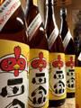 達磨正宗「酉年ブレンド」長期熟成古酒 1.8L