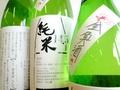 福乃友「金魚酒」純米(熟成)1.8L