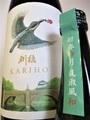 刈穂「令和カワセミ」純米吟醸 1.8L