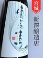 愛宕の松 特別純米★ひやおろし★720ml