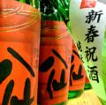 陸奥八仙「新春祝酒」純米吟醸無濾過生原酒★しぼりたて★1.8L
