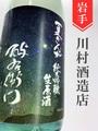 よえもん「夏ぎんが」純米吟醸直汲み生原酒 1.8L