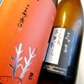 こんな夜に・・・「鹿」特別純米中取り(熟成)1.8L