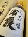 浦霞 別誂大吟醸(桐箱入り)1.8L