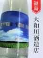 弥右衛門「サマータイムブルース」純米 1.8L