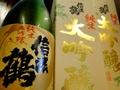 信濃鶴 純米大吟醸 720ml