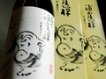 浦霞「禅」純米吟醸 720ml
