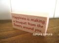 オリジナルスタンプ*幸せの花束*