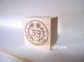 BOUS【39*お花Handmade with love!】