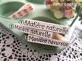 オリジナルスタンプ*Matière naturelle*全3種類