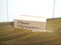 BOUS【ハロウィン*Happy Halloween.】