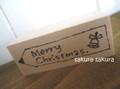 BOUS【タグ*Merry Christmas!】