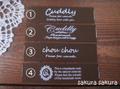 タグ*ブラウン cuddly&chouchou 4種類*5枚set