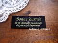 刺繍タグ*Bonne journée*黒色100枚set